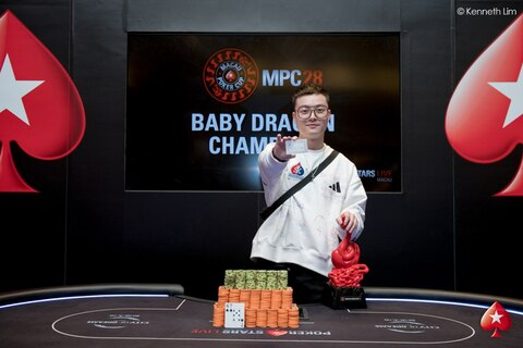 Siyou Cao takes down the MPC Baby Dragon and a Platinum Pass